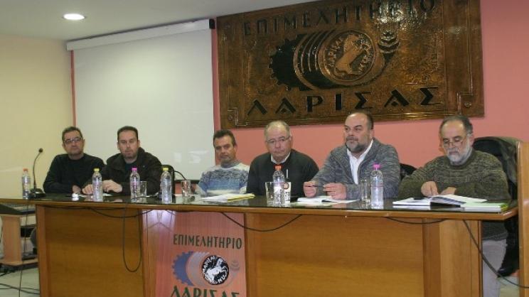 Από τη χθεσινή Γ.Σ. του Συλλόγου στο Επιμελητήριο Λάρισας
