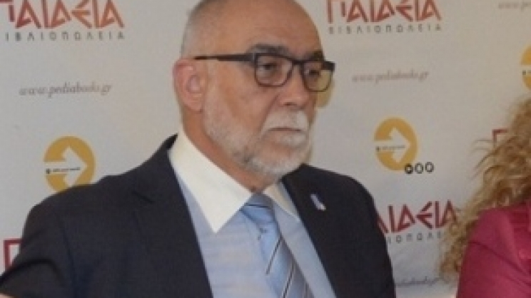 Μιλτιάδης Κωνσταντίνου: «Οι Ισλαμικές Σπουδές στο μηχανογραφικό και το μάθημα των Θρησκευτικών»