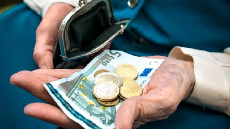 Ποιοι θα πληρώσουν αναδρομικά για εισφορές και συντάξεις