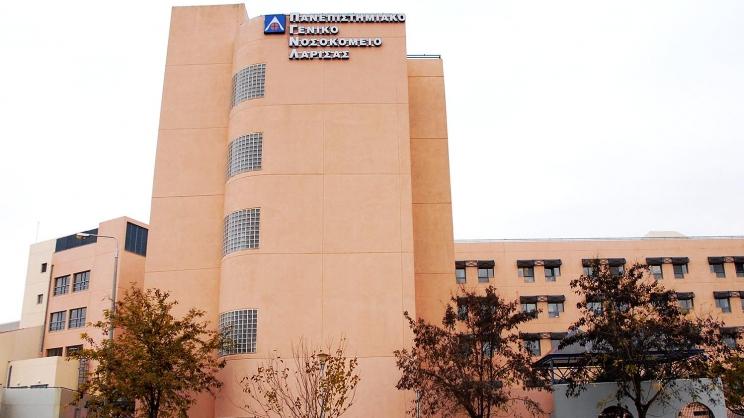 Κλείνει το μικροβιολογικό του Πανεπιστημιακού Νοσοκομείου Λάρισας!