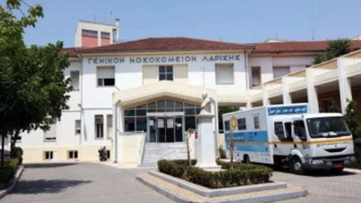 Νοσοκομείο χωρίς ακτινογραφίες!