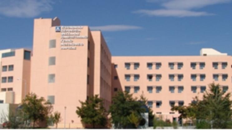 Εξοπλισμός για δύο Κλινικές του Πανεπιστημιακού