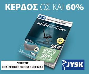 JYSK 24-9 EOS 30-9