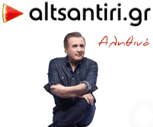 Altsaniti