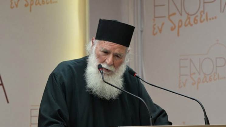Πατήρ Γεώργιος Μεταλληνός: Η Ορθοδοξία σώζει τον Ελληνισμό και όχι ο Ελληνισμός την Ορθοδοξία